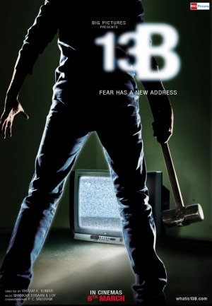 13B Movie Review by Sputnik