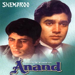 Milind's Reflections: Why Anand remains the Greatest Indian Cinematic Endeavour!
