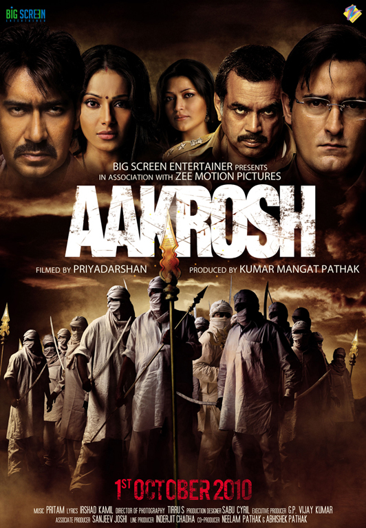 Aakrosh Movie Review by Sputnik