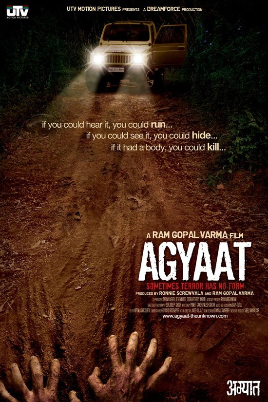 Agyaat Movie Review by Sputnik