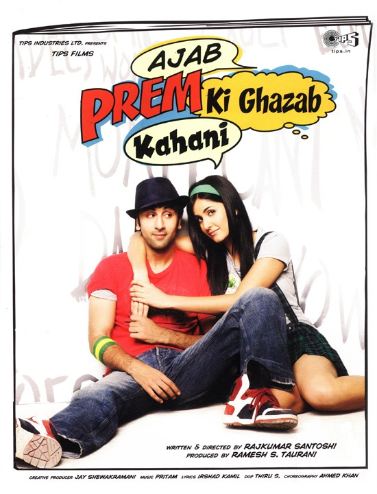 Ajab Prem Ki Ghazab Kahani Movie Review by Sputnik