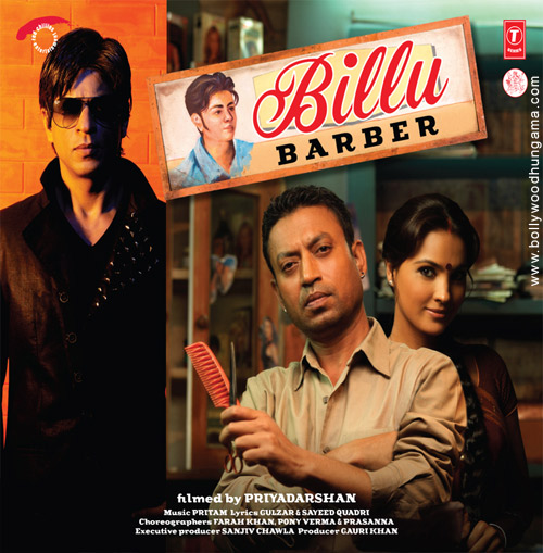 Billu Movie Review by Sputnik