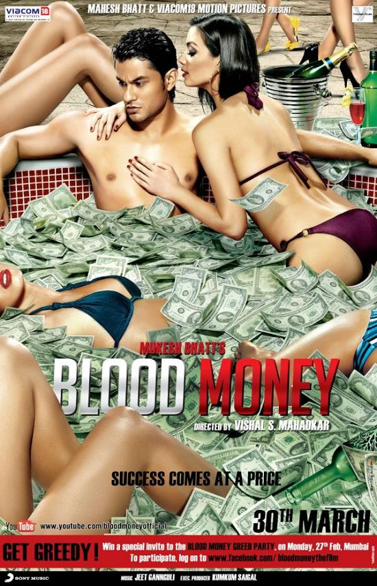 "Sanket's Review: ""Blood Money"" lacks intensity."