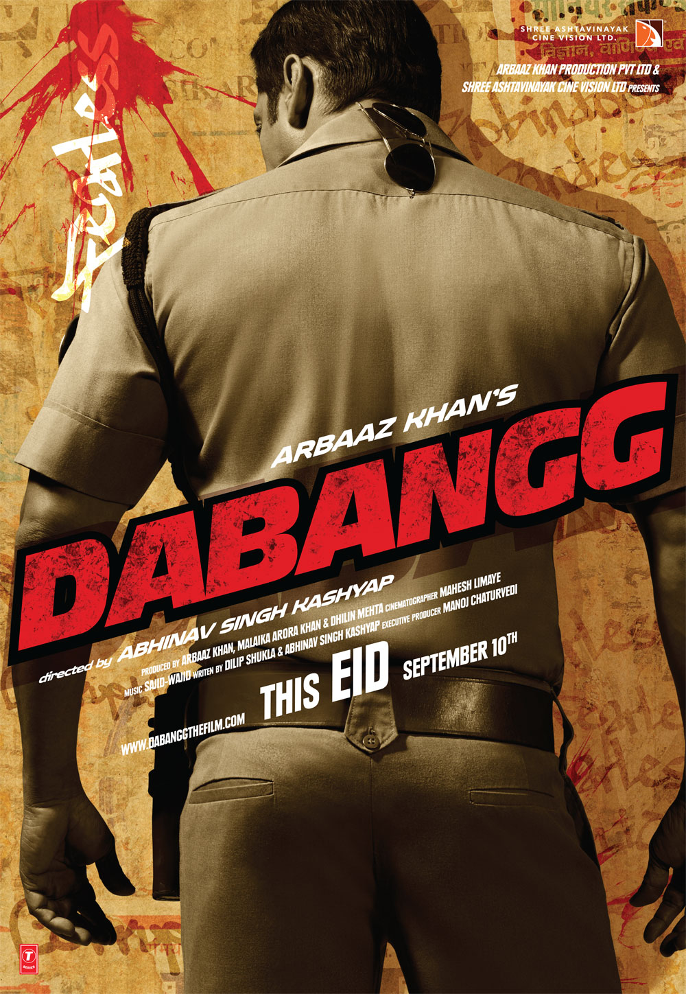 Dabangg Movie Review by Sputnik