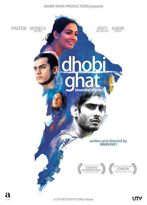 Dhobi Ghat Movie Review by Sputnik