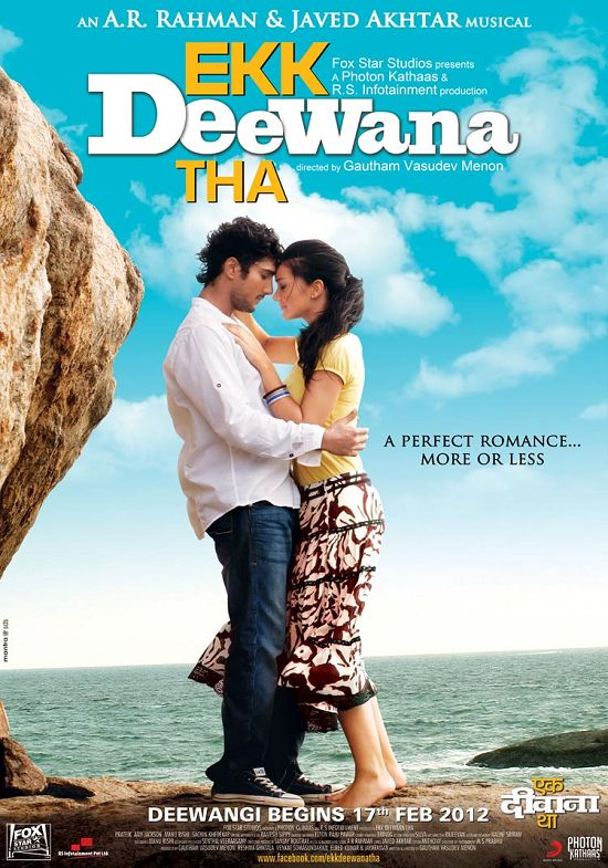 Ekk Deewana Tha Movie Review By  Taran Adarsh
