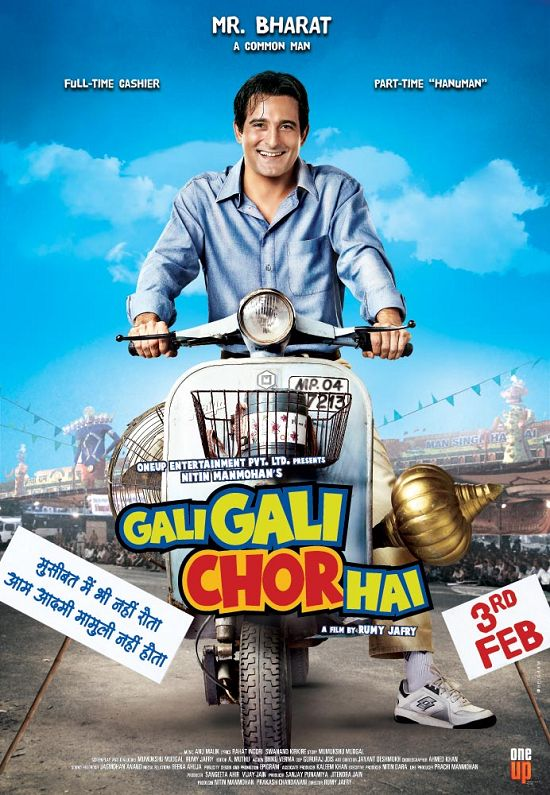 "Sanket's Review: ""Gali Gali Chor Hai"" is imaginable and very well executed film."