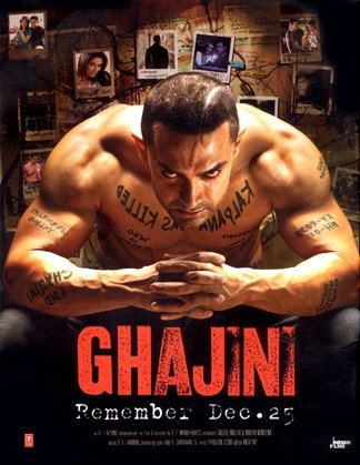 Ghajini Movie Review by Sputnik