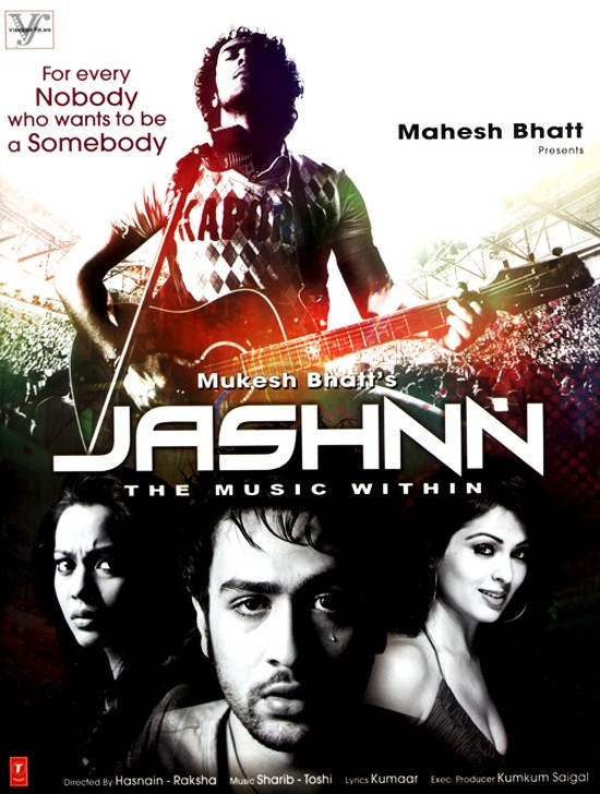 Jashnn Movie Review by Sputnik
