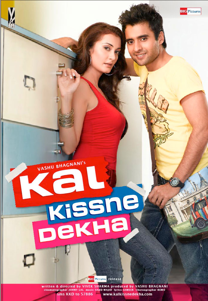 Kal Kissne Dekha Movie Review by Sputnik