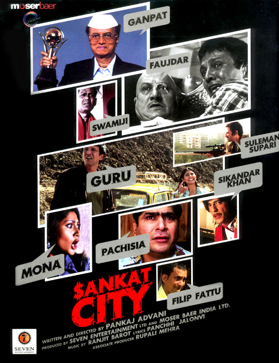 Sankat City Movie Review by Sputnik
