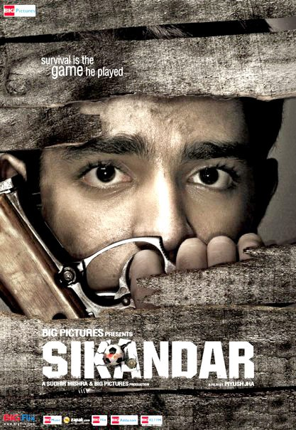 Sikandar Movie Review by Sputnik