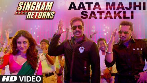 Aata Majhi Satakli Song – Singham Returns