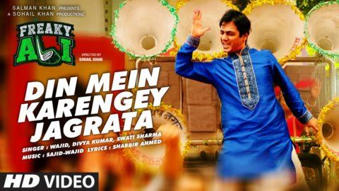 Din Mein Karengey Jagrata Song from Freaky Ali ft Nawazuddin Siddiqui, Arbaaz Khan