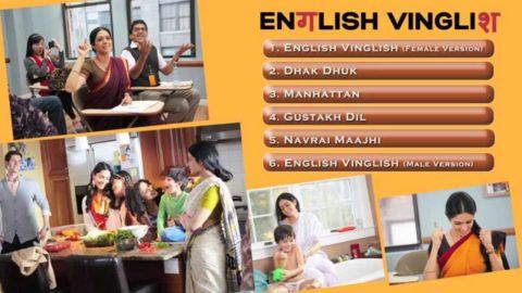 English Vinglish Full Songs Jukebox