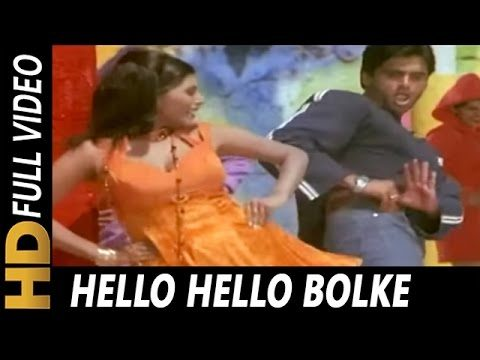 Hello Hello Bolke Song from Aakrosh copied from Bob Marley's Song Buffalo Soldier