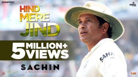 Hind Mere Jind Song  from Sachin A Billion Dreams ft Sachin Tendulkar