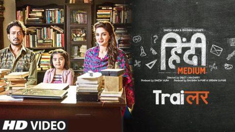 Hindi Medium Official Trailer starring Irrfan Khan, Saba Qamar
