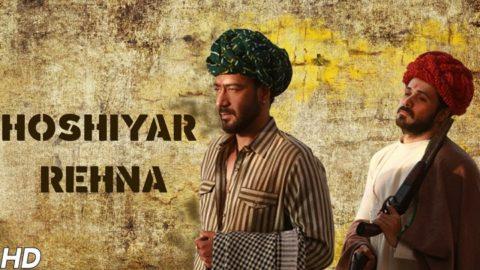 Hoshiyar Rehna Song from Baadshaho ft Ajay Devgn, Emraan Hashmi, Esha Gupta, Ileana D'Cruz