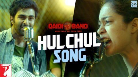 Hulchul Song from Qaidi Band ft Aadar Jain, Anya Singh