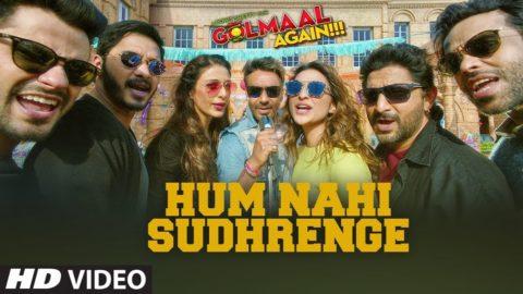 Hum Nahi Sudhrenge Song ft Ajay Devgn, Parineeti Chopra, Arshad Warsi, Tusshar Kapoor, Shreyas Kalpade, Tabu