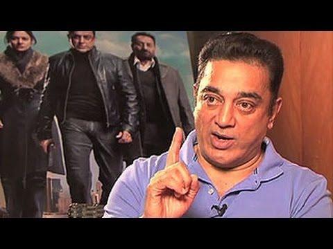 Kamal Haasan Interview on Vishwaroop and Rajinikanth