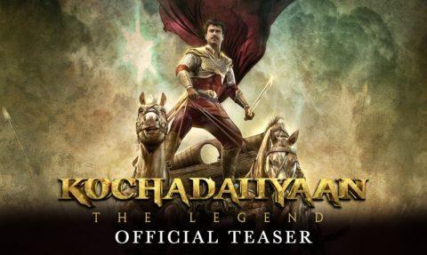 Kochadaiiyaan Official Teaser