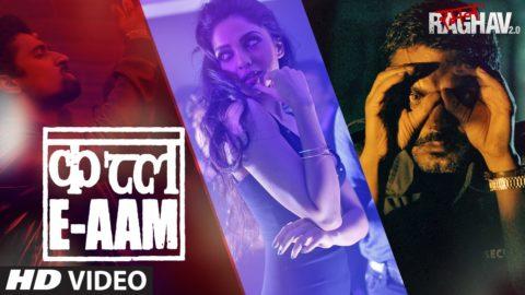 Qatl-E-Aam Song from Raman Raghav 2.0 ft Nawazuddin Siddiqui,Vicky Kaushal