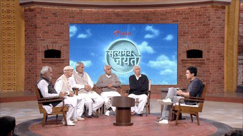 Satyamev Jayate Full Episode 5