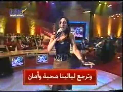 SOTD: Mustafa Ya Mustafa – Rida Boutrus