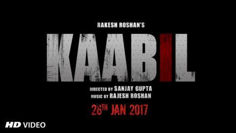 Teaser Poster of Kaabil starring Hrithik Roshan