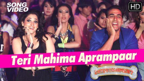Teri Mahima Aprampaar Song – Entertainment