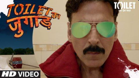Toilet Ka Jugaad Song from Toilet- Ek Prem Katha ft Akshay Kumar, Bhumi Pednekar