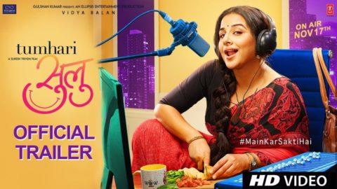 Tumhari Sulu Official Trailer starring Vidya Balan
